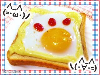 20170619_gohan_320240.jpg