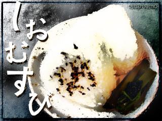20180219_gohan_b_320240.jpg